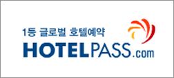 hotelpass